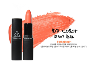 3CE LIP COLOR-#507